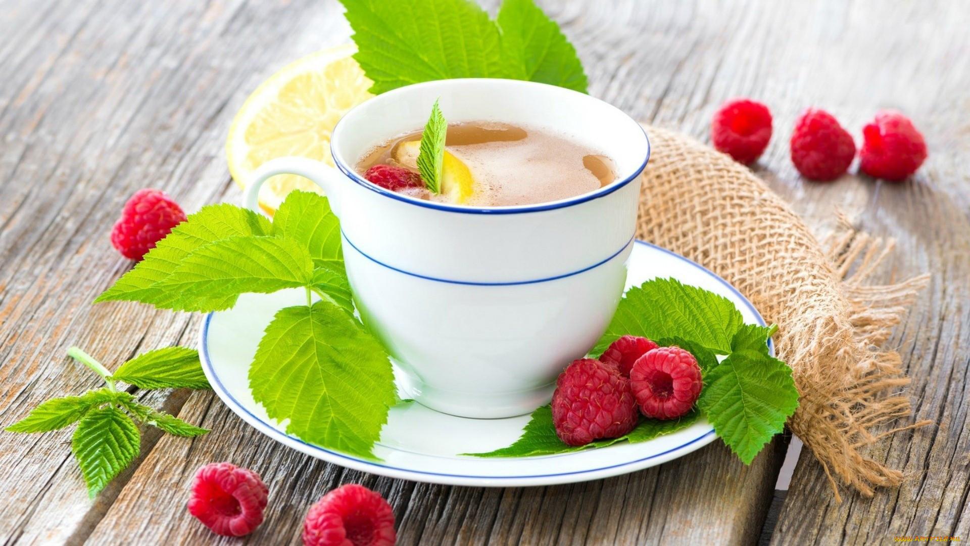 Картинки чай с малиной и лимоном